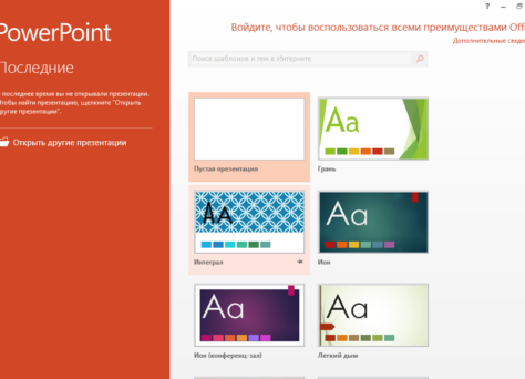ms-powerpoint